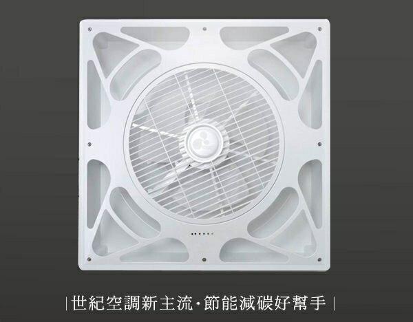 『 小 凱 電 器 』 【威利】輕鋼架電扇 節能扇 循環扇WL-25WV1