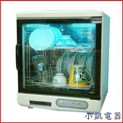 『小 凱 電 器』【名象】二層紫外線殺菌烘碗機TT-967/TT967,100%台灣製造《可烘奶瓶/茶具,防爆玻璃》