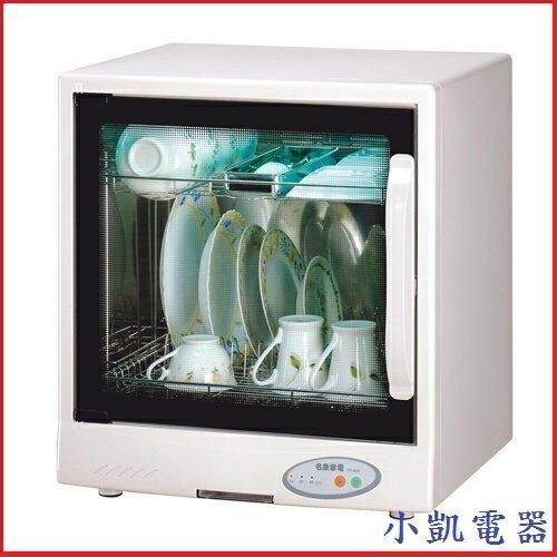 『小 凱 電 器』【名象】15人份二層紫外線殺菌烘碗機TT-938/TT938,100%台灣製造《內部#304不鏽鋼》