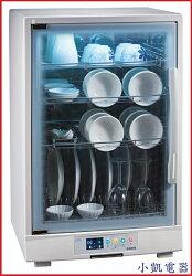 『 小 凱 電 器 』【名象】30人份四層紫外線殺菌烘碗機TT-568/TT568,100%台灣製造《防蟑、防爆》