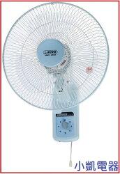 『 小 凱 電 器』【華冠】14吋 壁扇 BT-1456 掛壁扇 電扇 100%台灣製造