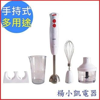 『 小 凱 電 器 』SAMPO聲寶 防震大手把/真正好握(五件大全配)手持式攪拌果汁調理機 ZS-G14301L