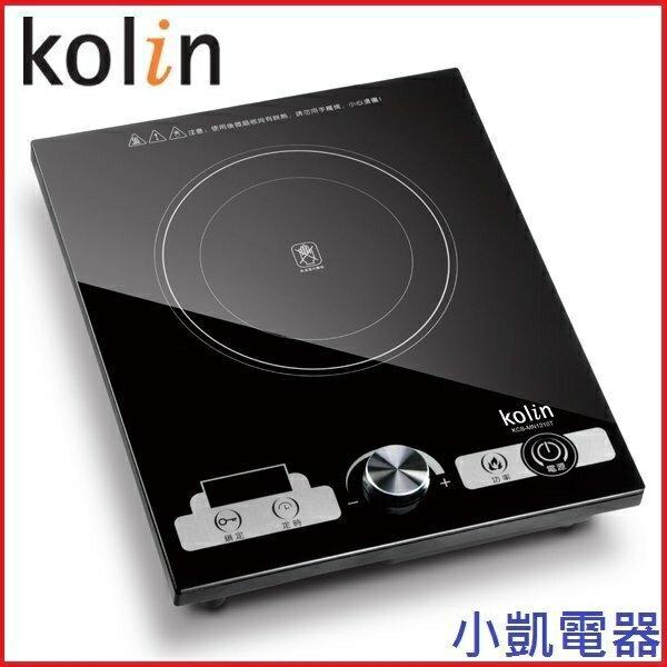 『 小 凱 電 器』Kolin 歌林觸控式黑晶不挑鍋電陶爐【KCS-MN1210T 】