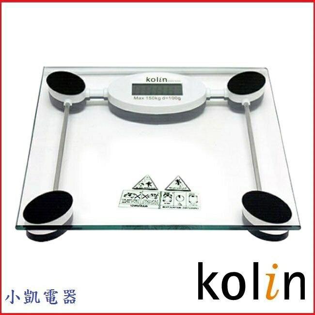 『 小 凱 電 器 』【Kolin歌林】 時尚玻璃電子秤 KWN-SH06 體重計 體重機