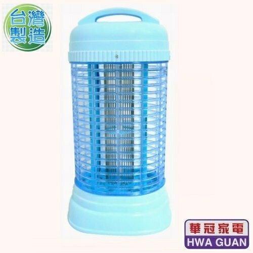 『 小 凱 電 器 』 華冠15W捕蚊燈 ET-1505 / ET1505