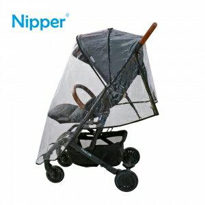 【Nipper】Nipper 推車專用雨罩(輕便推車/小型推車/膠囊推車適用)【淘氣寶寶】