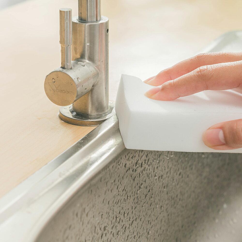 去污海綿 魔術海綿 神奇海綿 清潔 奈米 泡棉 科技海綿 洗碗 環保 菜瓜布 清潔刷 浴廁清潔 廚房【G072】 0