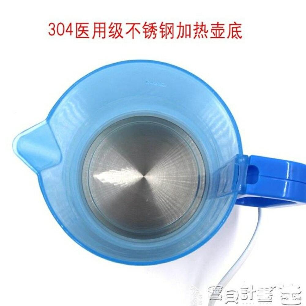 出國專用電水壺 220v 安全衛生歐洲旅行電熱水壺迷你便攜式出國旅游電熱水杯0.5LJD 寶貝計畫