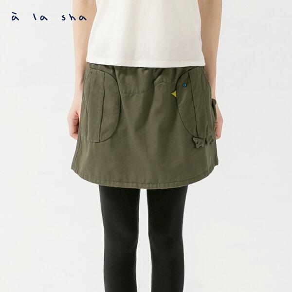 àlasha小雞口袋短裙