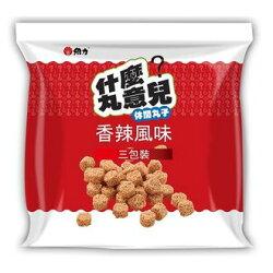 維力 什麼丸意兒-香辣口味 50g (3包裝)/袋