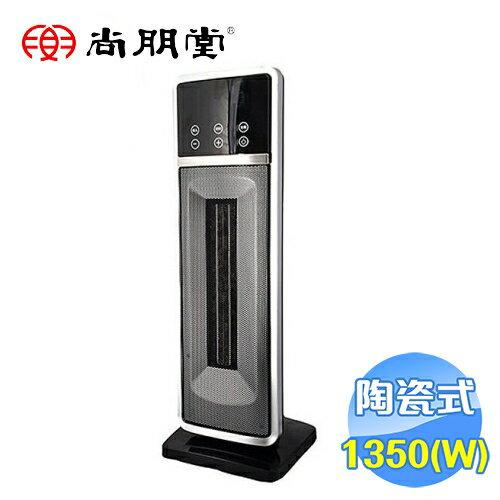 尚朋堂 直立擺頭陶瓷電暖器 SH-8860