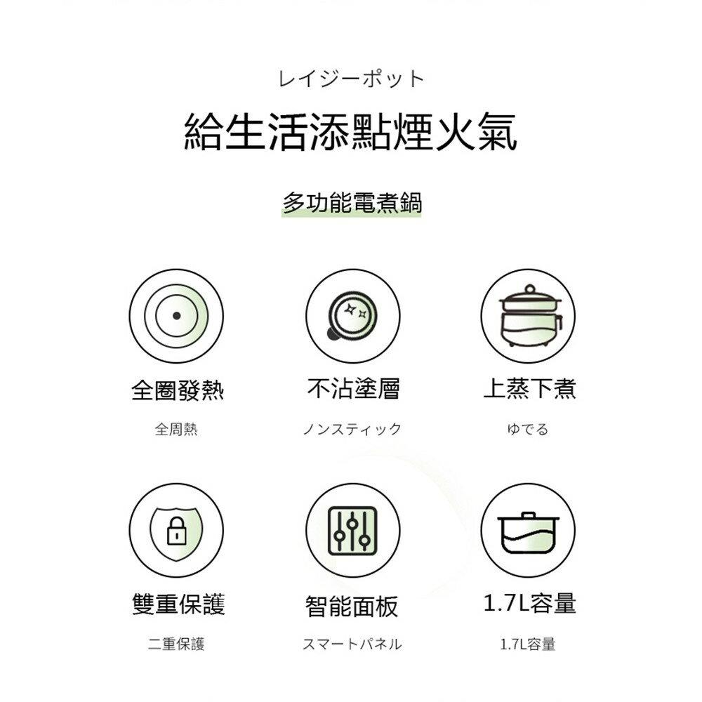 台灣現貨 電煮鍋 多功能美食鍋 小電鍋 電熱鍋  贈大禮包
