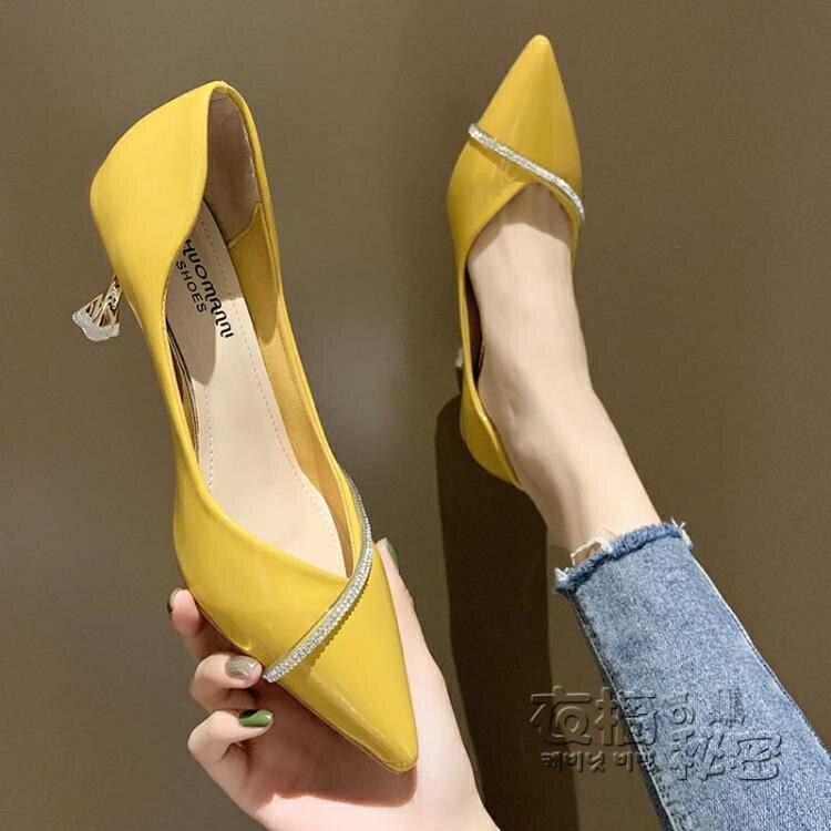 女鞋2020新款春季時尚水鑚百搭尖頭網紅單鞋少女高跟鞋女細跟皮鞋