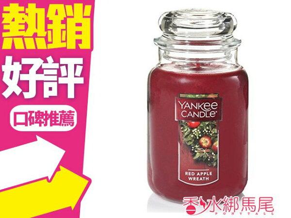 YANKEECANDLE香氛蠟燭REDAPPLEWREATH紅蘋果花圈623g高生活品質◐香水綁馬尾◐