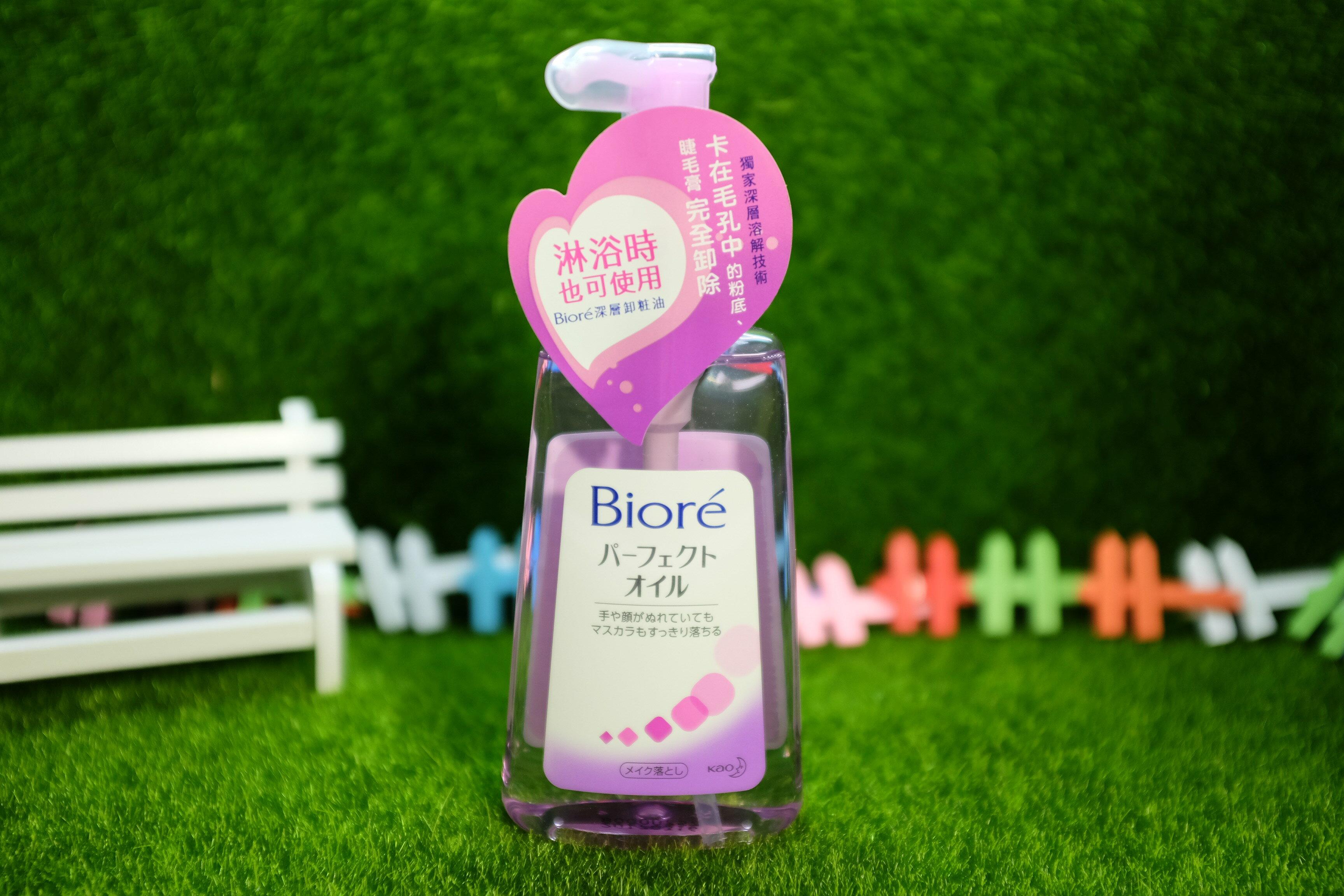 蜜妮 深層卸粧油 150ml#Biore 卸妝油