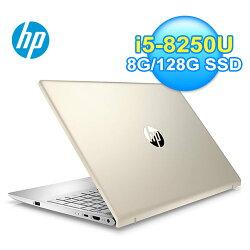 HP 惠普 15-ck024TX 15吋 獨顯雙碟筆電-星鑽金【加贈行動電源】【三井3C】