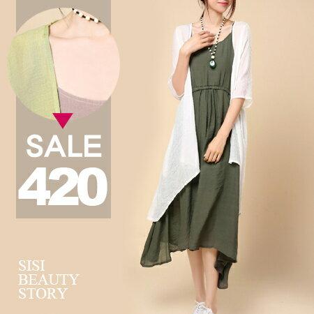 SISI~E6019~輕柔舒適感細肩吊帶長裙連身裙洋裝 中長款中袖開襟罩衫外套上衣