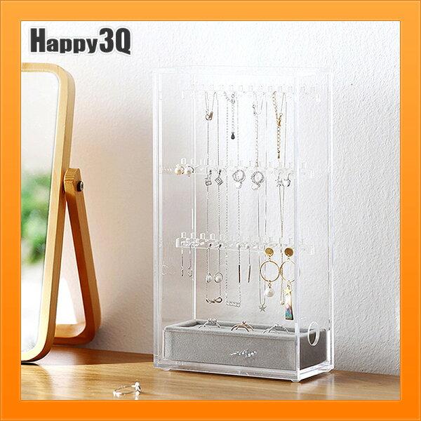 簡約風耳環收納項鍊收納飾品展示架子透明壓克力展示架首飾【AAA4446】