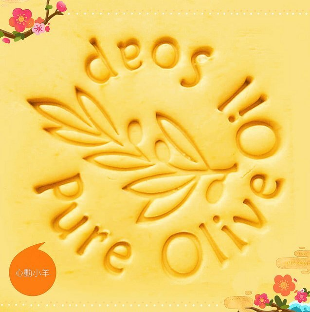 心動小羊^^橄欖皂專用DIY材料 工具 手工皂皂章 皂印 皂章 圖案章樹脂透明皂章