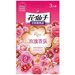 花仙子 好心情 衣物香氛袋-玫瑰香氛 10g(3入)/盒
