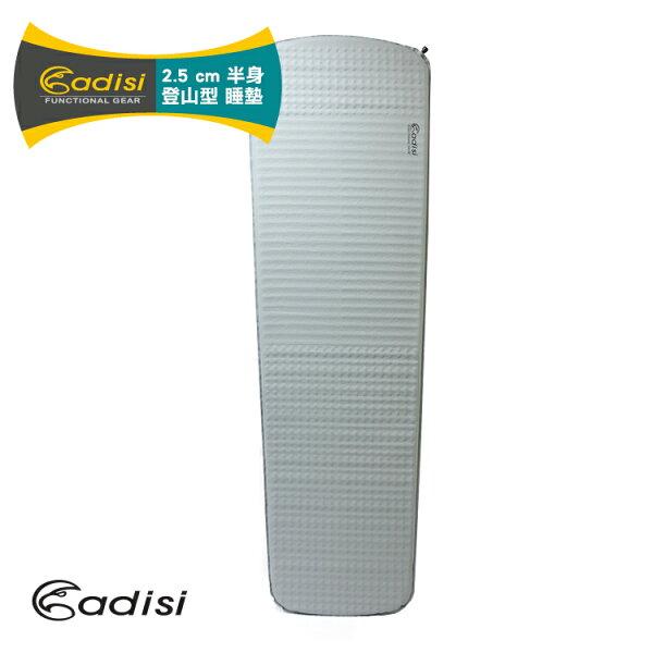 ADISI2.5cm自動充氣睡墊H7219-221TWZ城市綠洲(戶外、登山、睡墊)