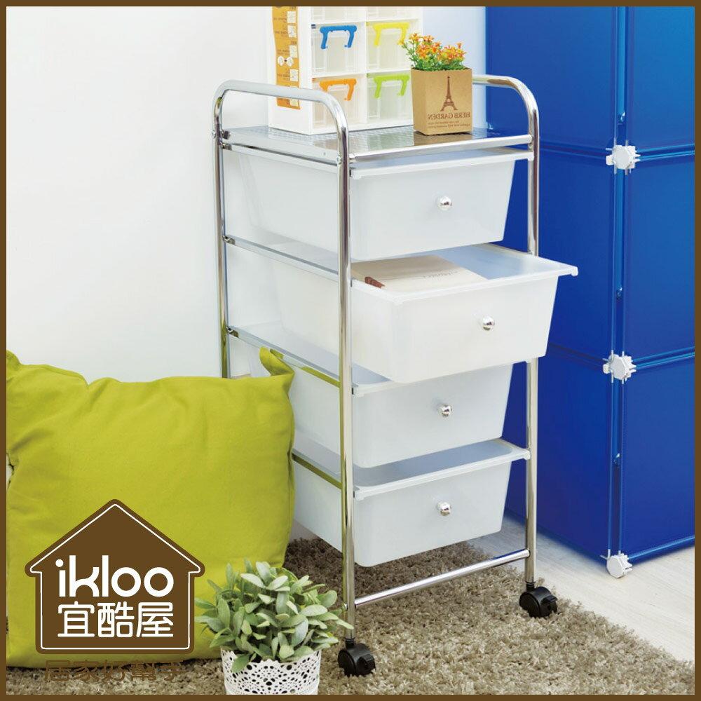 可移式四層白色抽屜收納箱/收納盒