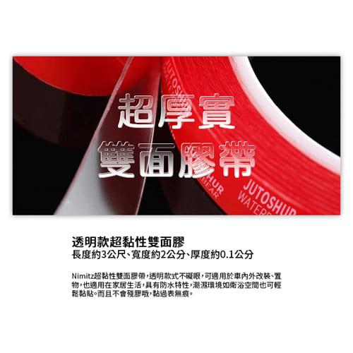 透明雙面膠 透明壓克力雙面膠 雙面膠 防水雙面膠 防水壓克力雙面膠 強力雙面膠 果凍膠條 無殘膠雙面膠 3M14