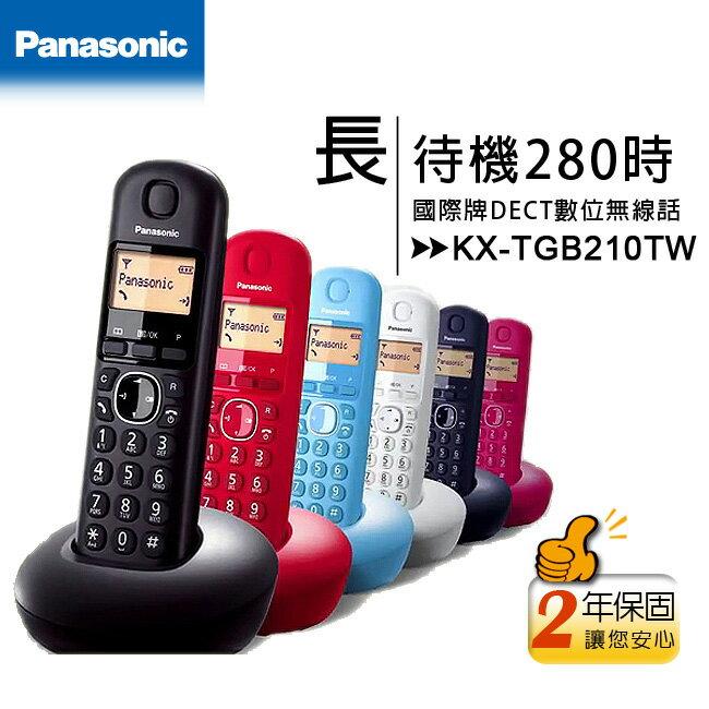 國際牌Panasonic KX-TGB210TW DECT數位無線電話(KX-TGB210)◆來電顯示◆50組電話簿