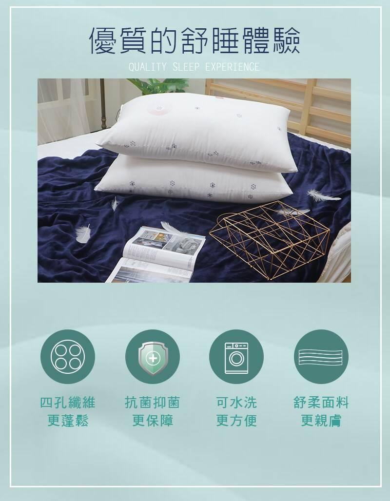 【台灣製造】防蟎抗菌枕(二入) 舒眠 抑菌 防蟎 透氣  ✤朵拉伊露✤ 3