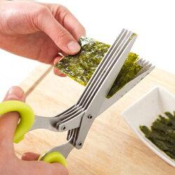 ♚MY COLOR♚廚房五層不鏽鋼剪刀 料理剪刀 菜刀 切蔥花 碎紙 料理 烘焙 切菜器【Q68】