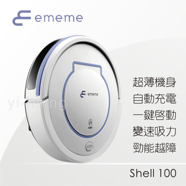 "EMEME 掃地機器人吸塵器貝殼機 SHELL 100  "" title=""    EMEME 掃地機器人吸塵器貝殼機 SHELL 100  ""></a></p> <td></tr> <tr> <td><a href="