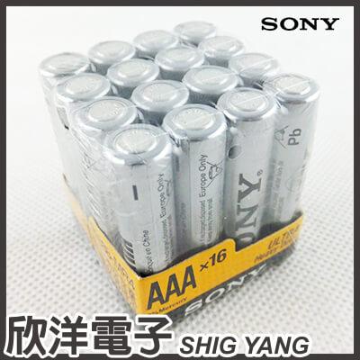 ※ 欣洋電子 ※ SONY AAA 環保碳鋅4號電池 1.5V 16入 (R03-NUP16A)