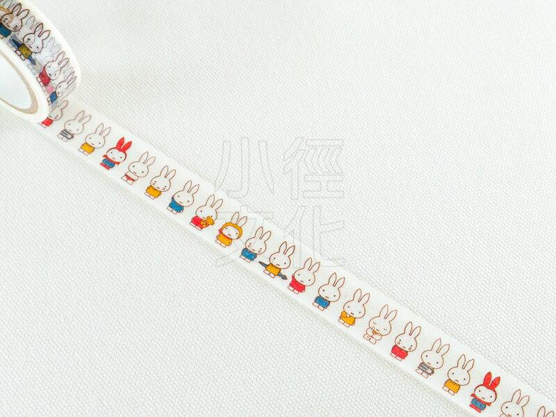 *小徑文化*日本進口 San-x 系列紙膠帶 - Miffy ( EB134A ) A