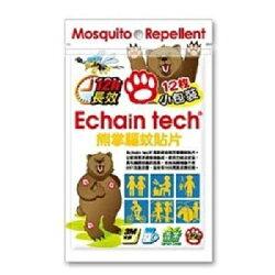 Echain Tech 熊掌長效驅蚊防蚊貼片(12枚入)