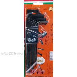 【九元生活百貨】川武CF-7458 球型六角扳手/9pcs 球型扳手 內六角 板手