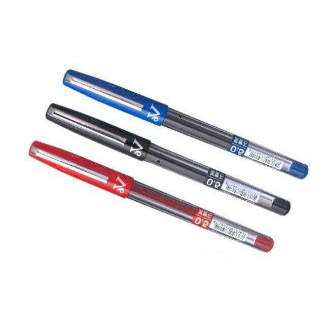 SKB V-6中性筆 0.5mm 鋼珠筆 原子筆