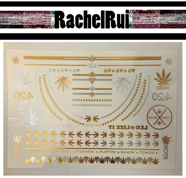 ~RachelRui~金屬紋身貼紙 大麻葉