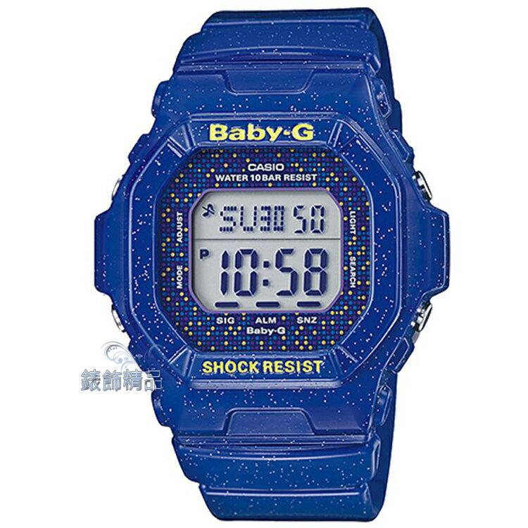 【錶飾精品】現貨CASIO卡西歐BABY-G黑 BG-5600 冷光 BG-5600GL-2DR 全新原廠正品 學生 畢業禮物