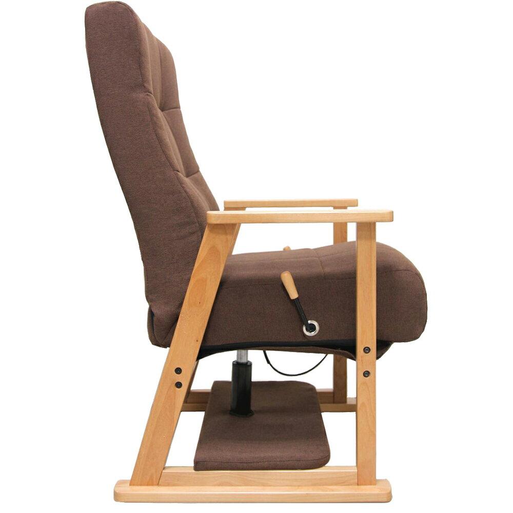 【樂活動】享樂起身輔助沙發椅 1