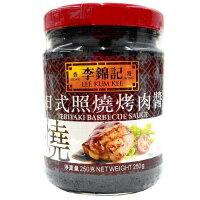 中秋節烤肉醬推薦到李錦記 日式照燒烤肉醬 250g就在康鄰超市好康物廉網推薦中秋節烤肉醬