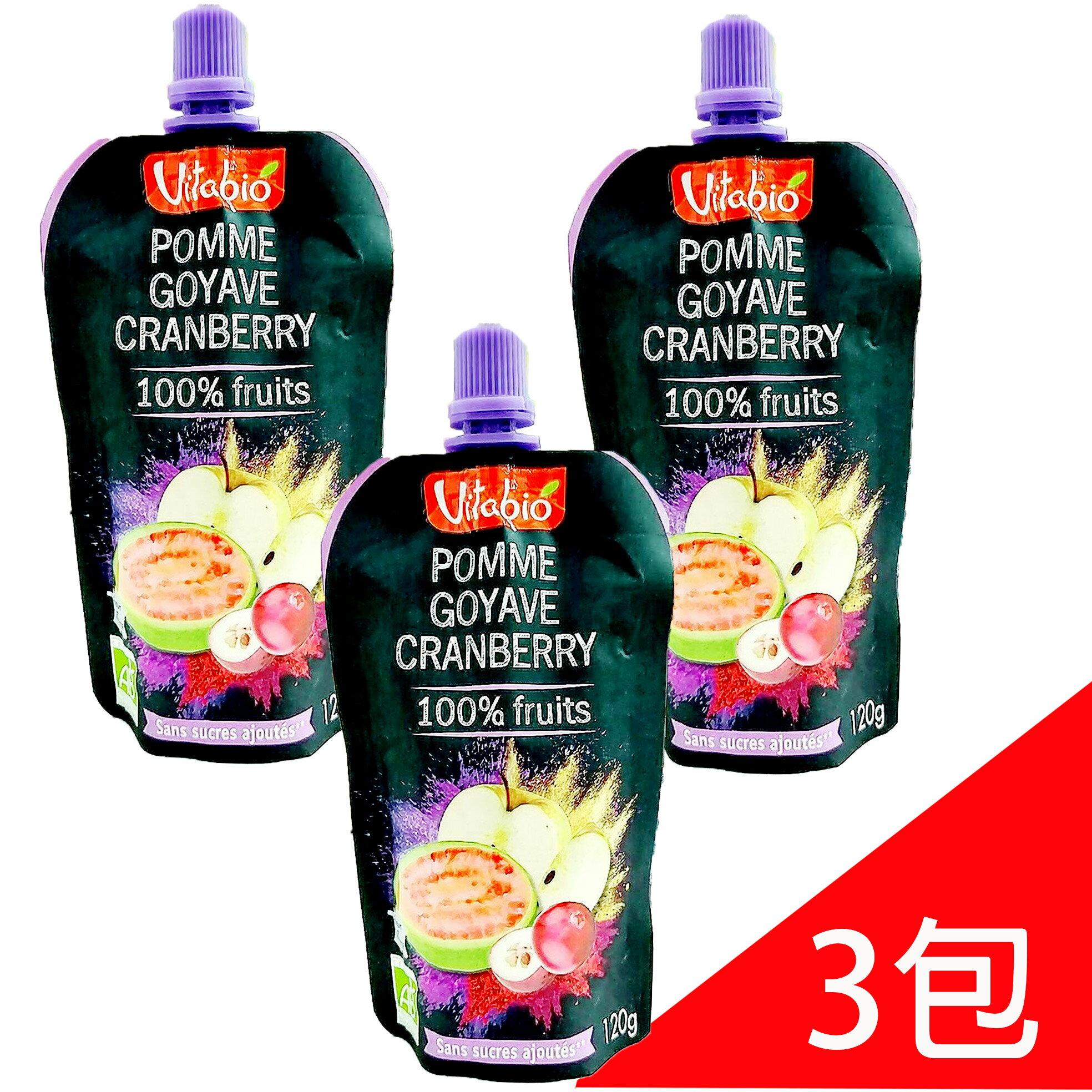 Vitabio有機優鮮果PLUS-蘋果紅心芭樂120g 3包『121婦嬰用品館』