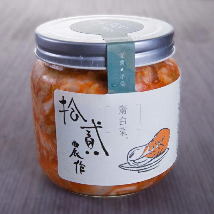 【拾貳農作】齋白菜 (500g±10g) 素食~ 選用宜蘭南山在地生產白菜 ~ 素食朋友也可安心食用的齋白菜