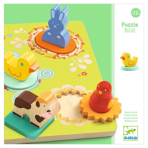 小奶娃婦幼用品:DJECO智荷-左右腦拼圖-小鴨的約會(木拼圖)1Y+
