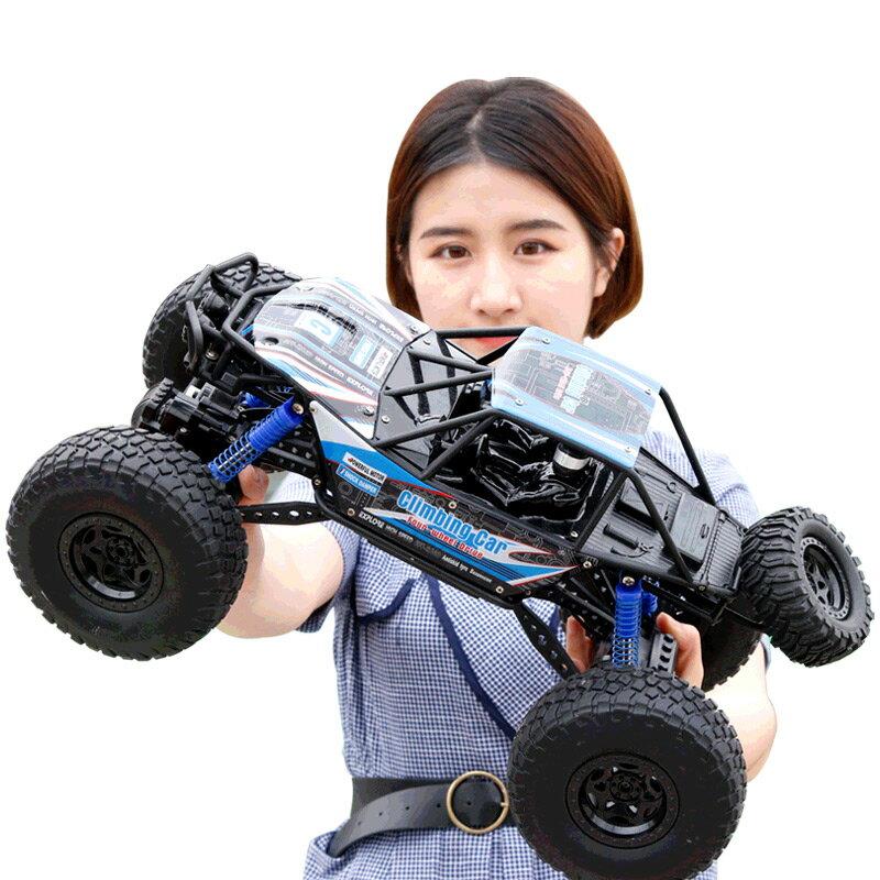 超大遙控汽車越野車四驅高速漂移rc攀爬車充電男孩兒童玩具車賽車