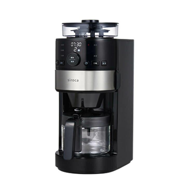 SIROCA石臼式全自動研磨咖啡機