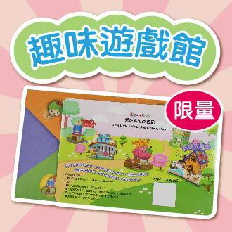 限量【Happy Book】兒童數位學習-果凍膠卡 500個數位內容  趣味遊戲館 動腦思考  邏輯推理 豐富有趣APP