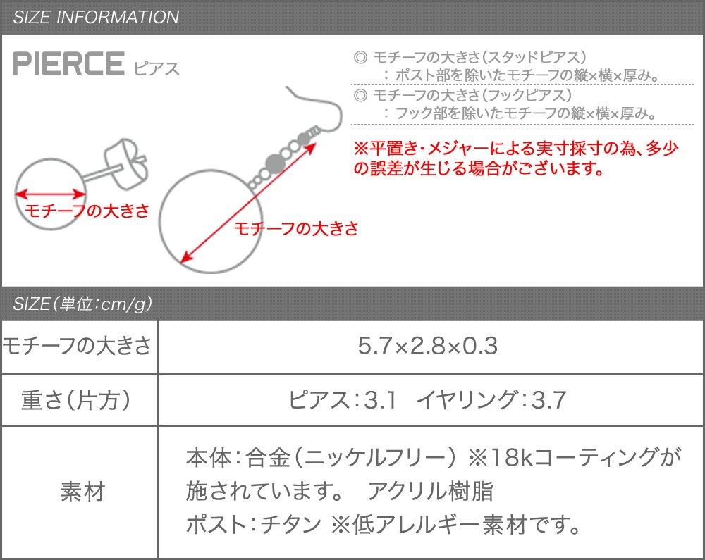 日本CREAM DOT  /  ピアス 金属アレルギー ニッケルフリー 18kコーティング チタンポスト レディース ブランド 大ぶり 揺れる べっ甲風 べっこう風 変形 大人カジュアル 可愛い ブラウン ベージュ  /  k00279  /  日本必買 日本樂天直送(1790) 9