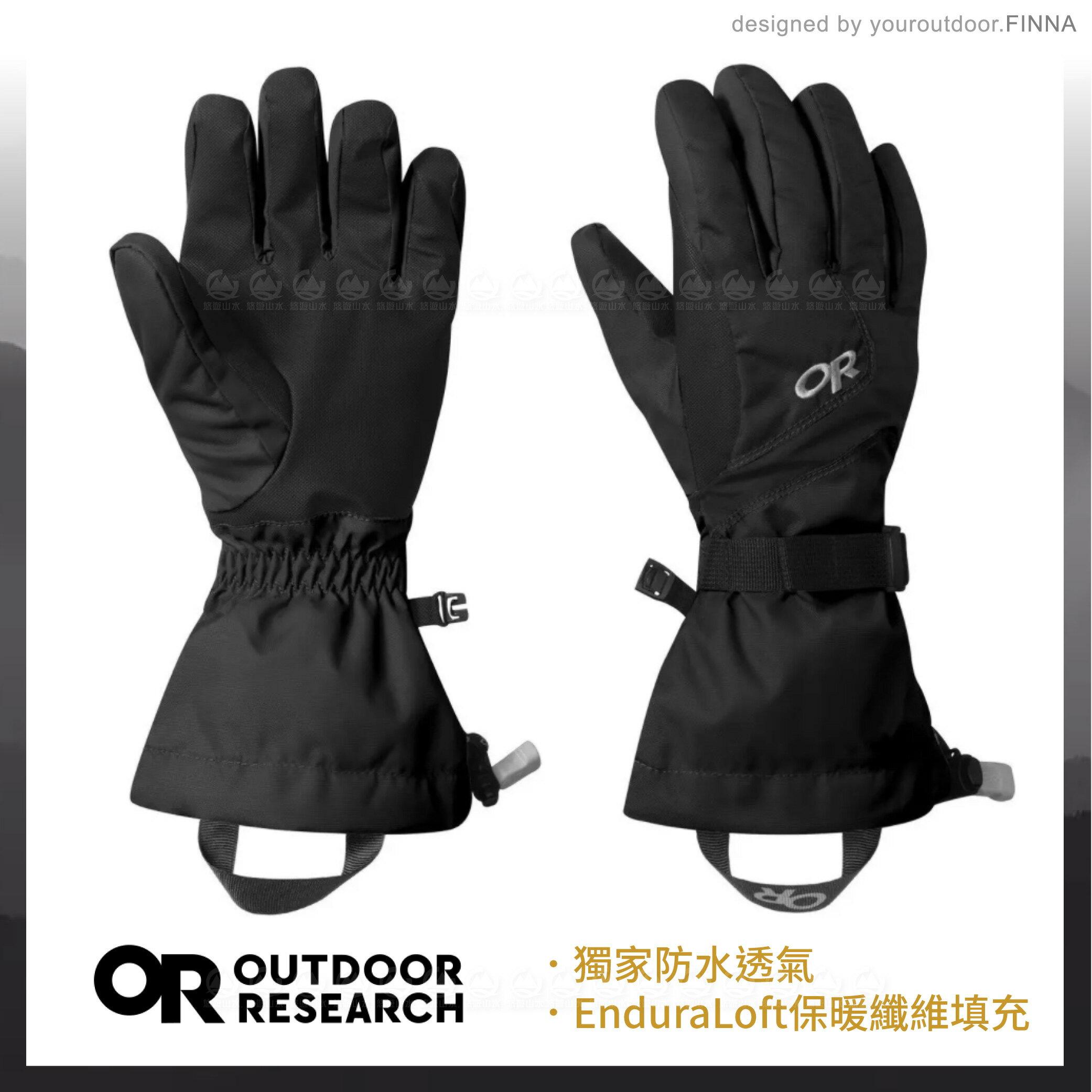 【Outdoor Research 美國 女 ADRENALINE 手套《黑》】243249/保暖手套