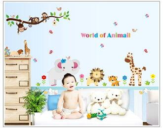 【壁貼王國】 卡通系列無痕壁貼 《動物世界 - AY9052》