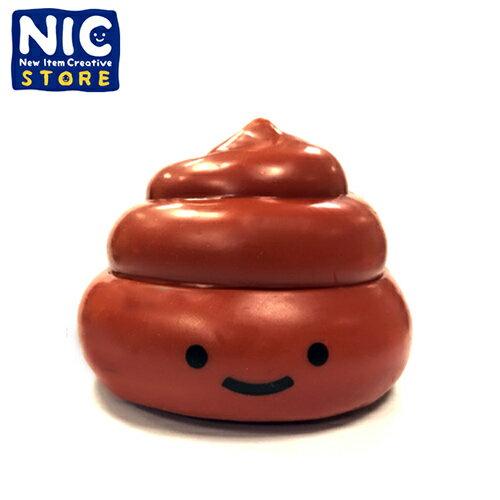 咖啡色款【日本正版】好運便便 捏捏樂 大便造型 捏捏 擺飾 玩具 - 625083